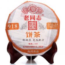 Raw Pu-Erh (Haiwan Classic: 918 / 2013, 2014 m.) arbata (200 g.)