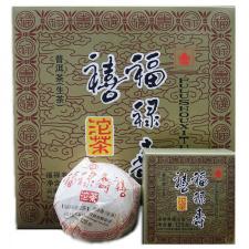 Raw Pu-Erh (Xiaguan Classic: FU LU SHOU XI / 2015 m.) arbata (125 g.)