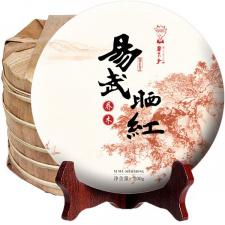 DIAN HONG (YI WU SHAI HONG / 2018 m.) juodoji arbata (200 g.)