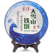Raw Pu-Erh (Tu Lin Classic: PHOENIX NAN JIAN / 2016 m.) arbata (357 g.)