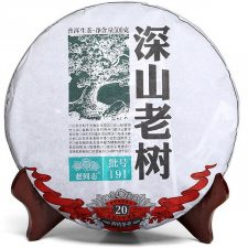 Raw Pu-Erh (Haiwan Classic: SHAN LAO / 2019 m.) arbata (500 g.)