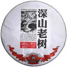 Ripe Pu-Erh (Haiwan Classic: SHAN LAO / 2019 m.) arbata (500 g.)