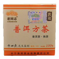 Ripe Pu-Erh (Haiwan Classic: LAO TONG FENG / 2010 m.) arbata (100 g.)