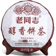 Ripe Pu-Erh (Haiwan Classic: CHUN XIANG / 2018 m.) arbata (357 g.)