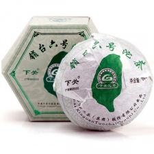 Raw Pu-Erh (FEI TAI / 2012 m.) arbata (100 g.)