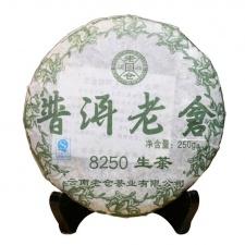 Raw Pu-Erh (LAO CANG 8250 / 2010 m.) arbata (250 g.)