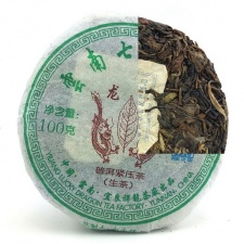 Raw Pu-Erh (Lucky Dragon Classic: LONG YU / 2006, 2008 m.) arbata (100 g.)