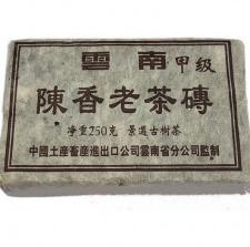 Ripe Pu-Erh (CHENG JU / 1990 m.) arbata (250 g.)