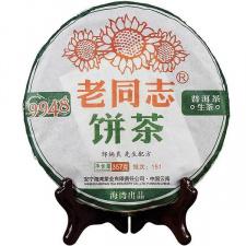 """Plastikinis arbatos sietelis """"Gulbė"""" (1 vnt.)"""