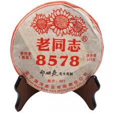 Ripe Pu-Erh (Haiwan Classic: 8578 / 2010 m.) arbata (357 g.)