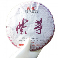 Raw Pu-Erh (Caicheng Classic: PURPLE BUD / 2015 m.) purpurinė arbata (100 g.)