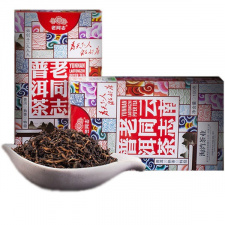 Ripe Pu-Erh (Haiwan Classic: LAO TON GZHI / 2018 m.) arbata (100 g.)