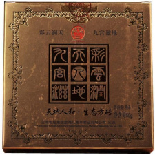 Ripe Pu-Erh (BA JIAO TING / 2015 m.) arbata (80 g.)