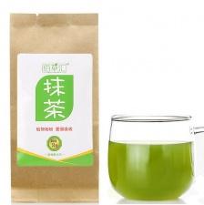 MATCHA žaliosios arbatos milteliai (50 g.)