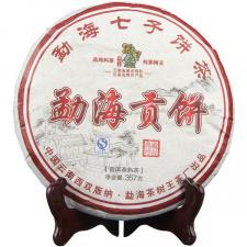 Ripe Pu-Erh (BING CHA / 2018 m.) arbata (357 g.)