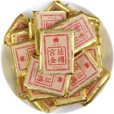 Ripe Pu-Erh (2016 m.) arbata (30/50/100 g.)