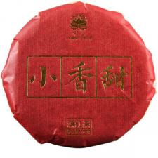 DIAN HONG (XIAO XIANG TIAN / 2019, 2020 m.) juodoji arbata (100 g.)