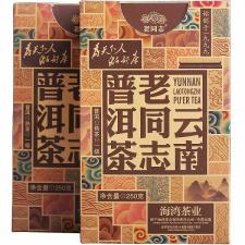 Ripe Pu-Erh (Haiwan Classic: LAO TON GZHI / 2018 m.) arbata (250 g.)