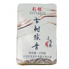 Ripe Pu-Erh (Caicheng Classic: CHEN XIANG / 2014 m.) arbata (250 g.)