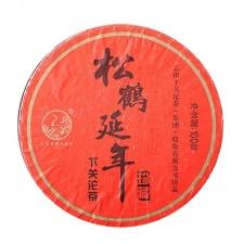 Raw Pu-Erh (SONG HE YAN NIAN / 2010 m.) arbata (100 g.)