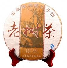 Raw Pu-Erh (DAYE ZHONG / 2008 m.) arbata (357 g.)