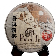 Ripe Pu-Erh (BEENG CHA / 2006 m.) arbata (100 g.)
