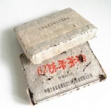 Ripe Pu-Erh (CHENG JU / 1962 m.) arbata (250 g.)