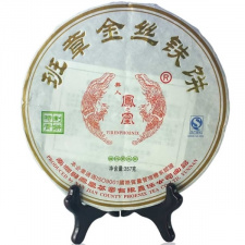 Raw Pu-Erh (Tu Lin Classic: GOLD SILK IRON / 2015 m.) arbata (357 g.)