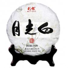 Baltoji (Caicheng Classic: MOON LIGHT / 2020 m.) Pu-Erh arbata (200 g.)