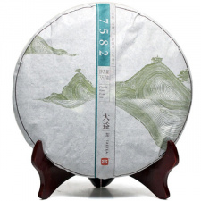 Raw Pu-Erh (Menghai Classic: 7594 / 2014 m.) arbata (357 g.)