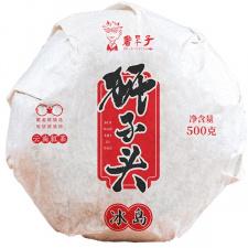 DIAN HONG (GOLDEN MELON / 2020 m.) juodoji arbata (500 g.)