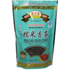 Raw Pu-Erh (BULANG MOUTAIN / 2021 m.) arbata (100 g.)