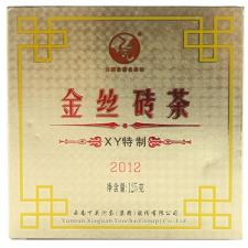 Raw Pu-Erh (Xiaguan Classic: GOLD SILK / 2011 m.) arbata (125 g.)