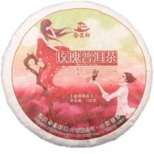 Ripe Pu-Erh (su ROŽIŲ ŽIEDLAPIAIS / 2018 m.) arbata (100 g.)