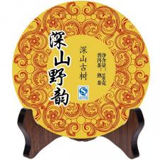 Ripe Pu-Erh (CHUN MING / 2015 m.) arbata (100 g.)