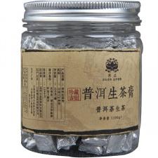 Raw Pu-Erh (CHA GAO / 2008 m.) tirpi arbata (100 g.)