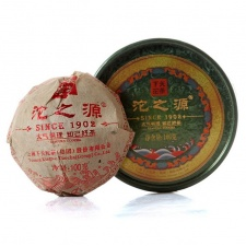 Raw Pu-Erh (ZHI YUAN / 2014 m.) arbata (100 g.)