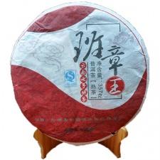 Ripe Pu-Erh (BAN CHANG / 2008 m.) arbata (357 g.)
