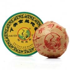Raw Pu-Erh (GOLDEN SILK TUO CHA / 2015 m.) arbata (100 g.)