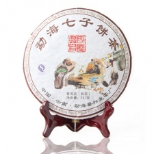 Ripe Pu-Erh (CHANG XUAN / 2009, 2013 m.) arbata (357 g.)
