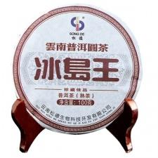Ripe Pu-Erh (BING DAO / 2014 m.) arbata (100 g.)