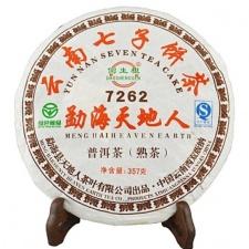 Ripe Pu-Erh (Menghai Classic: 7262 / 2012 m.) arbata (357 g.)