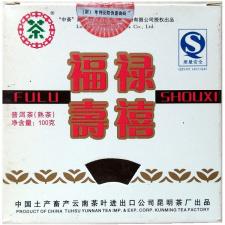 Ripe Pu-Erh (CNNP Classic: FULU SHOUXI / 2007 m.) arbata (100 g.)