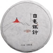 SILVER NEEDLE (BAIHAO YINZHEN) baltoji arbata (100 g.)