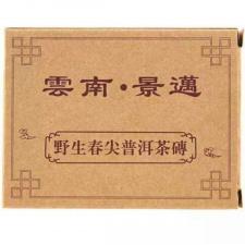 Raw Pu-Erh (YUAN HAO / 2006 m.) arbata (50 g.)