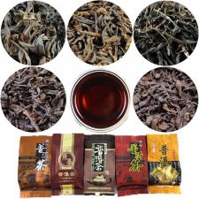 Raw / Ripe Pu-Erh arbatos rinkinys (5 vnt.)