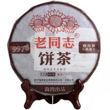 Ripe Pu-Erh (Haiwan Classic: 9978 / 2015, 2018, 2020 m.) arbata (357 g.)