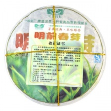 Laukinio arbatmedžio pumpurėlių (GEMMAE BAO / 2014 m.) baltoji arbata (200 g.)