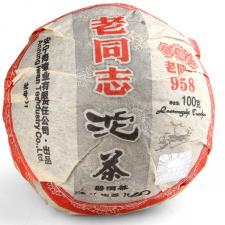 Raw Pu-Erh (Haiwan Classic: 958 / 2010 m.) arbata (100 g.)