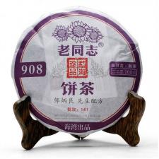 Ripe Pu-Erh (Haiwan Classic: 908 / 2014 m.) arbata (200 g.)